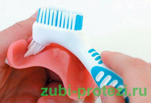 чистка протеза