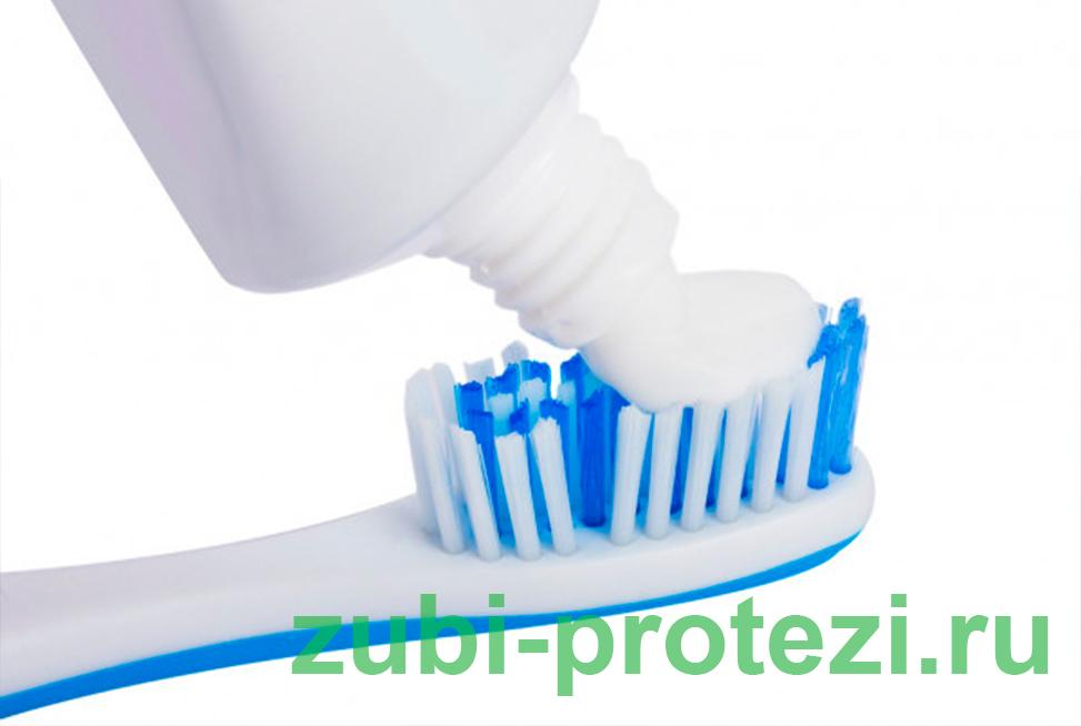 зубная паста для чистки протезов