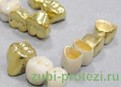 Ферментативный педикюр golden trace 252